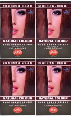 Khadimauri Natural Color (Brown) Henna - Ayurvedic Mehndi - Pack of 4