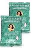 Shahnaz Husain Forever Henna Precious He...