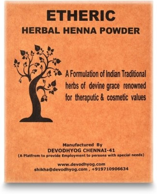 Etheric Herbal Henna