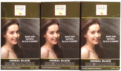 Khadimauri Premium Black Henna - Kali Mehndi - Pack of 3