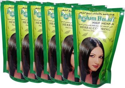 Resham Herbal Henna