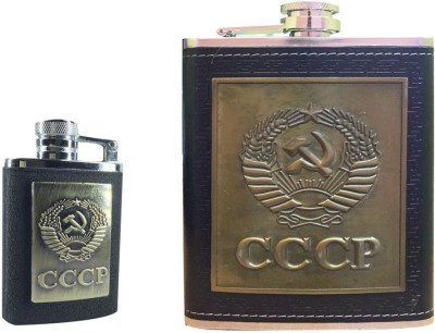 Soy Impulse Combo of Stylish Lighter and CCCP Black Leather Hip Flask