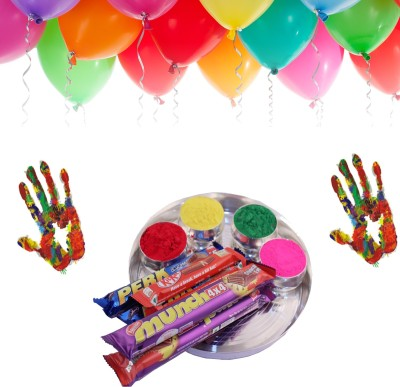 GS Museum Color, Balloon Holi Combo