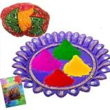 Creativity Centre Pichkari, Color Holi C...