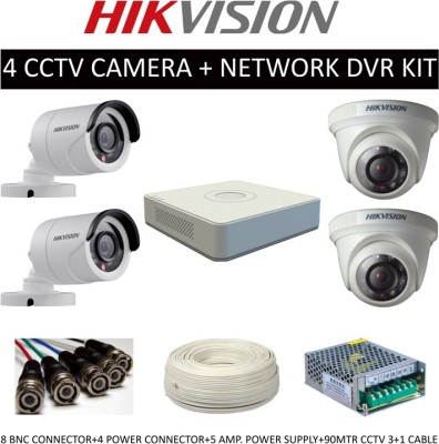 Hikvision DS-7104-HWI-SH 4 Channel Home Security Camera