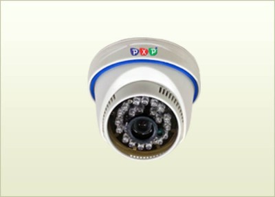PXP 4 Channel Home Security Camera
