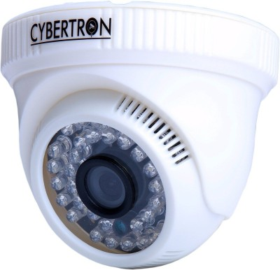 Cybertron CYBD1000TVL-IR 1 Channel Home Security Camera
