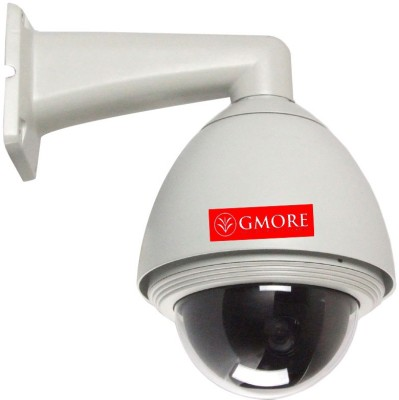 Gmore 4 Channel Home Security Camera