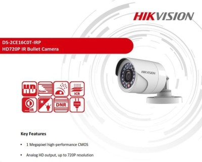 Hik Vision 1 Channel Home Security Camera