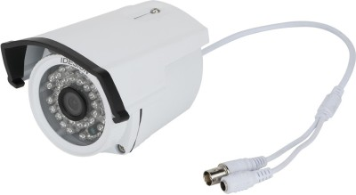 G&B Solid 1 Channel Home Security Camera