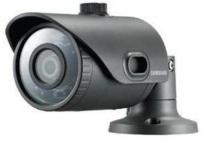 SAMSUNG 4 Channel Home Security Camera