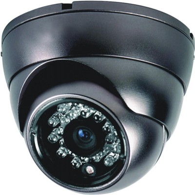 Speed 1 Channel Home Security Camera