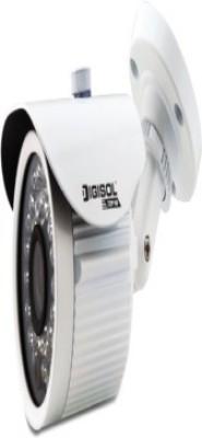 Digisol-DG-CM3330S-960P-Dome-CCTV-Camera