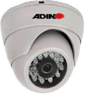 Adino Telecom Limited HLS060C0-S 4 Channel Home Security Camera