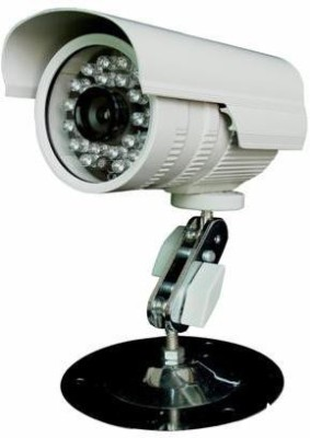 Platinum 64 Channel Home Security Camera