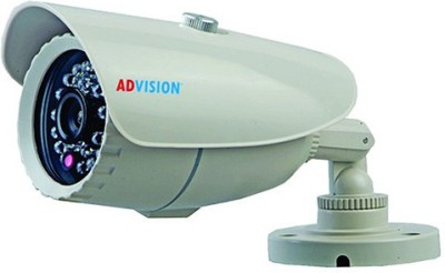 Advision 1 Channel Home Security Camera