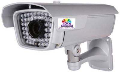BSM Innovations 800TVL 48 IR Bullet CCTV Camera