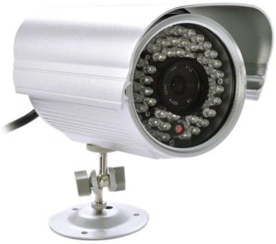 BSM Innovations 1 Channel Home Security Camera