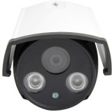 iClear HK 2A IP 1 Channel Home Security ...
