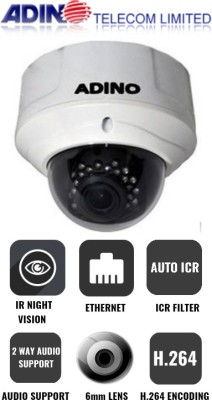 Adino Telecom Limited AT-VG03M 4 Channel Home Security Camera