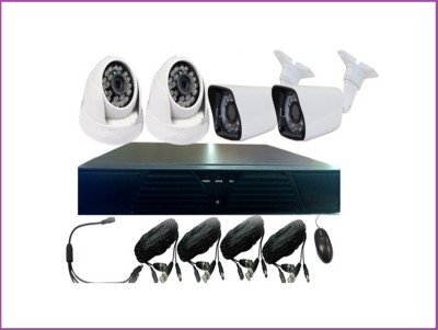 MDI DVR System 4 Channel Home Security Camera