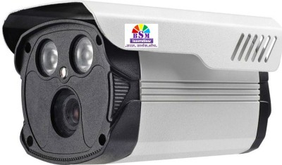 BSM-Innovations-1000TVL-Array-Bullet-CCTV-Camera