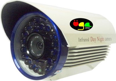 Oga 4 Channel Home Security Camera