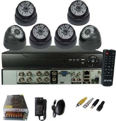 Easy 8 Channel Home Security Camera