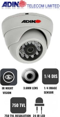 Adino Telecom Limited 4 Channel Home Security Camera
