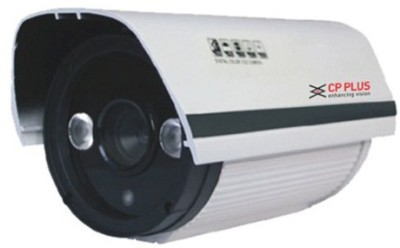 Cp Plus 32 Channel Home Security Camera