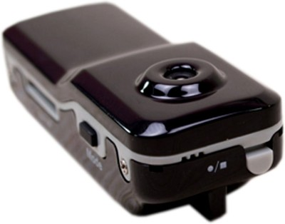 Busicorp Mini Camcorder 4 Channel Home Security Camera