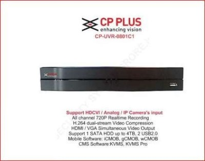 CP PLUS DVR System 8 Channel Home Security Camera