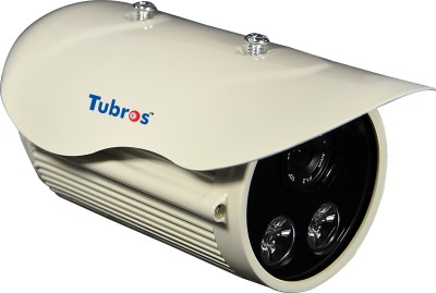 TUBROS 4 Channel Home Security Camera