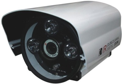 Secureye S-W1PIR40 Analog CCTV Camera