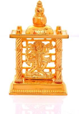 Hashcart Hanuman ji Mandir / Temple for Pooja and Gift Purpose Aluminium Home Temple(Height: 12.7 cm)