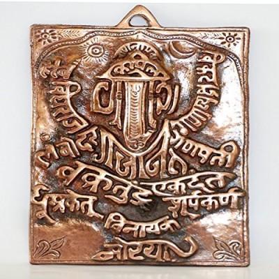 IndiaDeals4u Name Ganesh(1Nos) Aluminium Home Temple