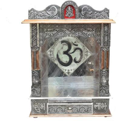 Pavitra Mandir Open Aluminium, Copper, Wooden Home Temple
