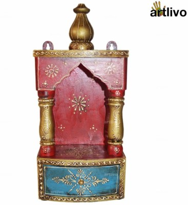 Artlivo Embossed with Drawer Wooden Home Temple