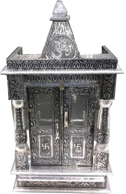Rk Silver Plated Home Temple