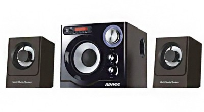 Brass 911 2.1 Home Theatre System