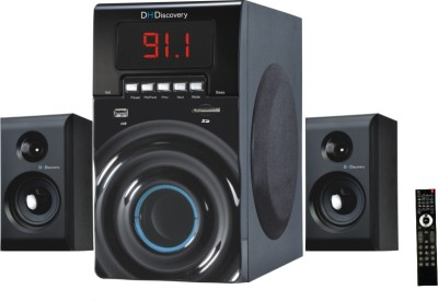 DH Discovery 12000 2.1 Home Theatre System
