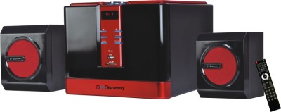 DH Discovery 9900 2.1 Home Theatre System