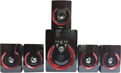 Black Cat GS111 5.1 Home Theatre System