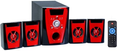 KRISONS KR-4.1 4.1 Home Theatre System