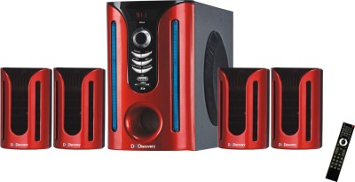 DH Discovery 9600 4.1 Home Theatre System