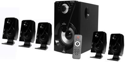 Tecnia TA 511FM 5.1 Home Theatre System