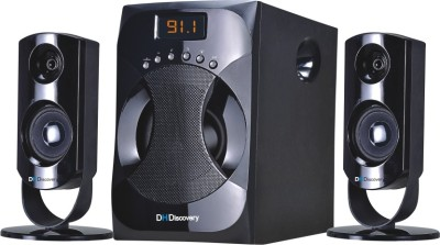DH Discovery 12500 2.1 Home Theatre System