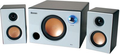 Swans M10-WH 2.1 Home Theatre System