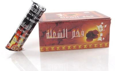Basement Bazaar Box Of Coal Assorted Hookah Flavor