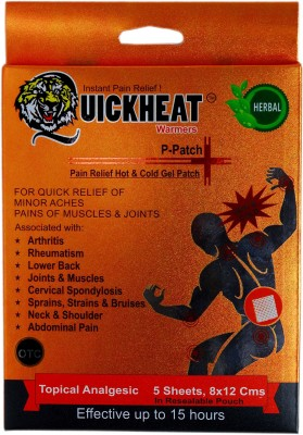 QuickHeat Warmers QHP-1003 Hot & Cold Pain Relief Patch Pack